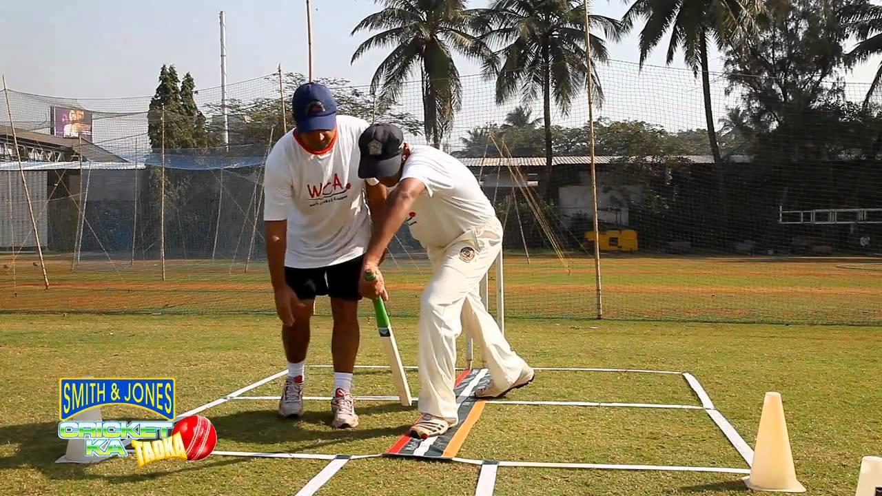 Online cricket clips & courses