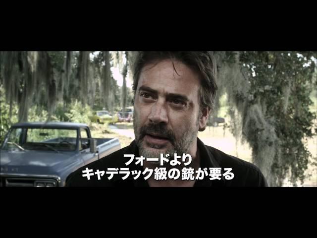 映画『クーリエ 過去を運ぶ男』予告編