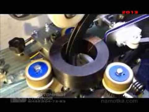 видео: Намотка провода на тор
