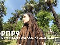 Nattali Rize, Volodia и Damian Marley. Регги про Reggae #9