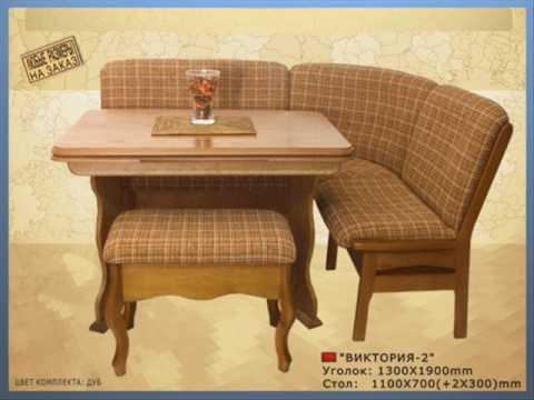 Кухни в Краснодаре, кухонная мебель, кухонные гарнитуры
