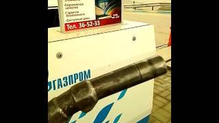 видео Воровство бензина