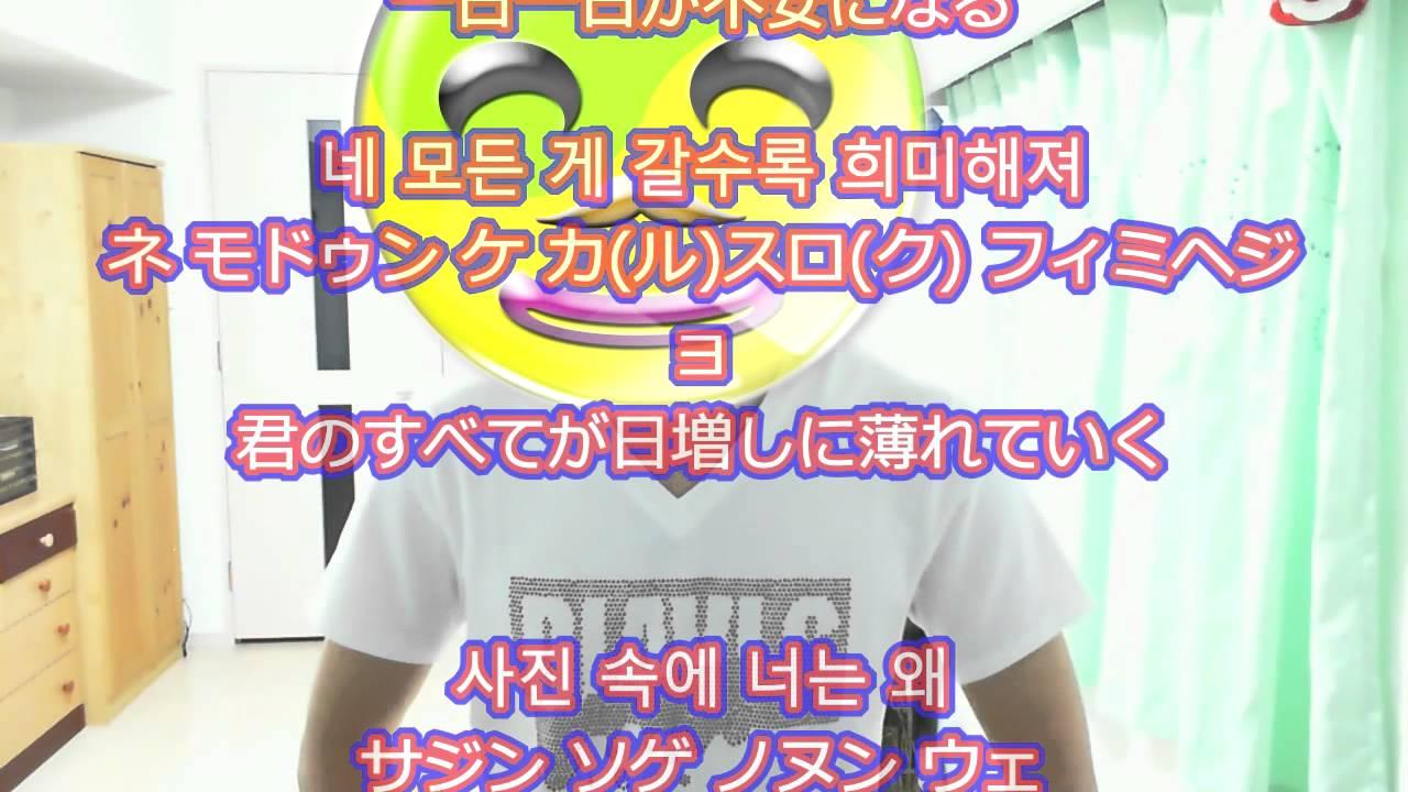 語 ハジマ 韓国