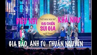 Sui Gia Đại Chiến (Hải Ngoại) Diệu Nhi, Khả Như, Gia Bảo, Anh Tú Thuận Nguyễn