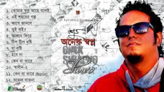 Onek Swapno | DRockstar Shuvo | New Bangla Song | Full Album | Audio Jukebox