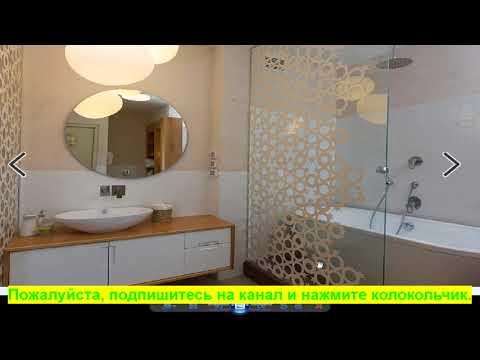 Ванная комната в Израиле.
