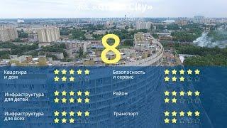 ЖК «Green City» обзор Тайного Покупателя