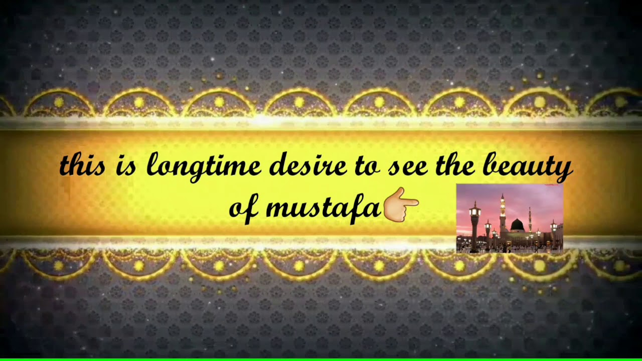 Tammna Best Lines Of Naat For Islamic Status Whatsaap Facebook With English Lyrics