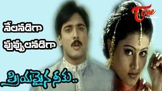 Priyamaina Neeku Songs - Nelanadiga Puvvulanadiga - Tarun - Sneha