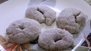 Ciambelline Al Vino (wine Cookies)
