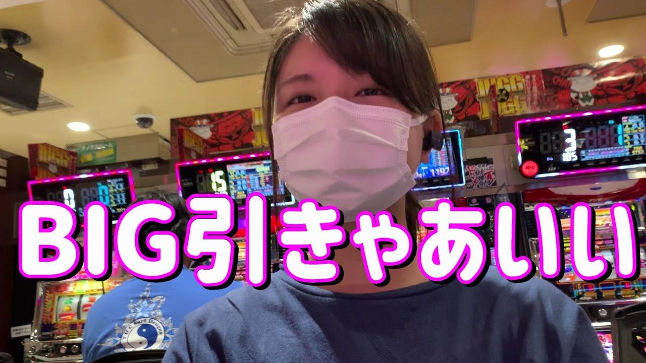 【マイジャグ4】完全覚醒ピエロ  136ピヨ