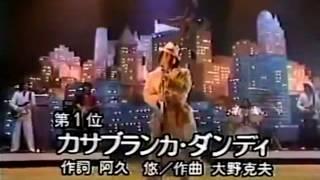 カサブランカ・ダンディ/KENJI SAWADA(E.Bass COVER Mix 2008) 2008 ...
