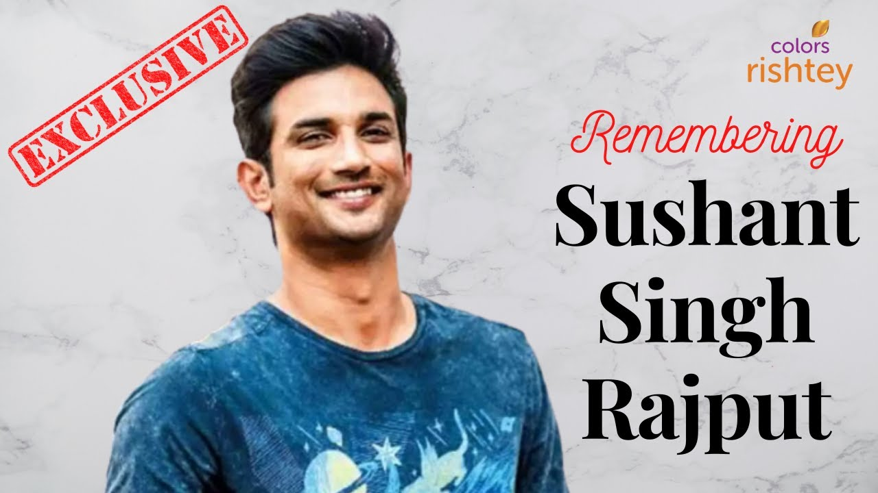 Sushant Singh Rajput Talks About His Mother, Sisters And Career | EXCLUSIVE | #RIPSushant