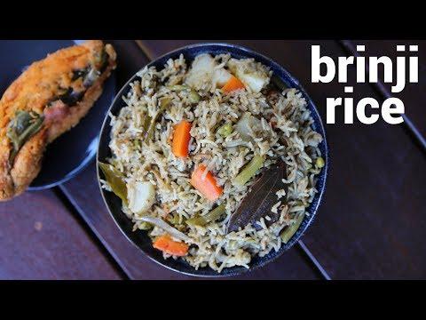 brinji rice recipe   vegetable brinji   தமிழ்நாடு பிரிஞ்சி சாதம்   veg brinji   brinji sadam