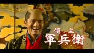 Kamui Gaiden 2009 Trailer
