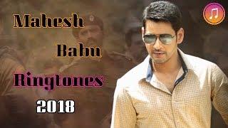 Bharat Ane Nenu All Ringtones 2018 Mahesh Babu