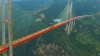В Китае открылся самый высокий мост в мире