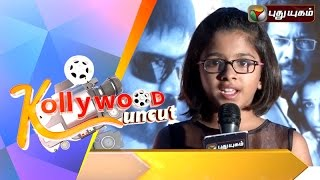 Kollywood Uncut Spl Show 30-08-2015 Full hd youtube video 30.8.15 Puthuyugam TV Shows 30th August 2015