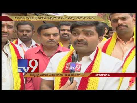 Will Kannada Groups listen to Rajamolui, allow Baahubali 2 release ? - TV9