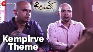 Kempirve Theme | Kempirve | Dattanna & Sayaji Shinnde | Venkat Bharadwaj & Kishan