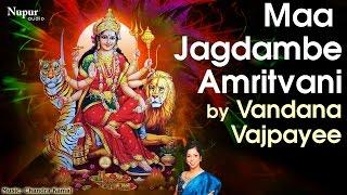 Maa jagdambe amritvani | vandana vajpayee | hindu devotional mata songs | nupur audio