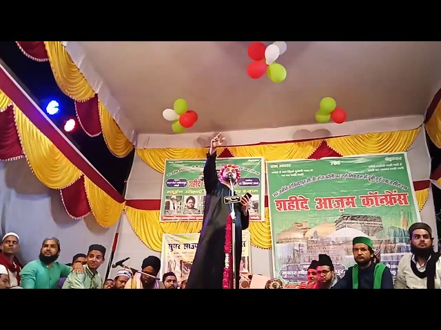 Allah re teeron ki bauchar naat shareef by mufti Syyed shajar ali madari makanpuri.