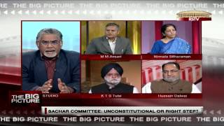 The Big Picture - Sachar Committee: Unconstitutional or right direction?