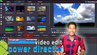 PowerDirector - Video Editor App, Best Video Maker Hindi tutorial Android app/Aaura Technical