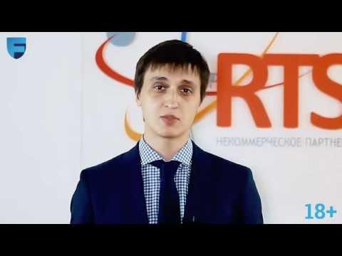 Евгений Сердюков (Санкт-Петербургская биржа) - Как купить акции на бирже? Спецпроект Freedom24.ru