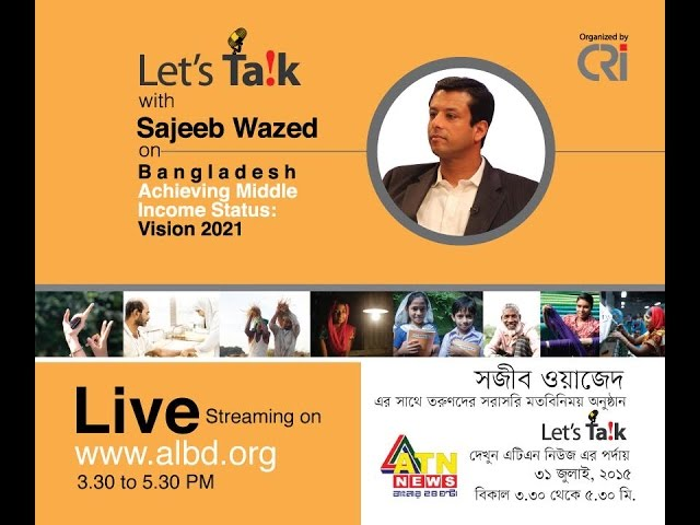 Let's Talk on Bangladesh achieving middle income status: Vision 2021