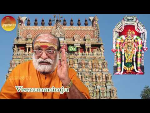 Abirami Andhadhi   Dhanam Tharum   This sloka Gives Ashta Aiswaryam