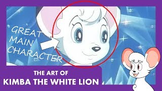 The Art of Kimba the White Lion