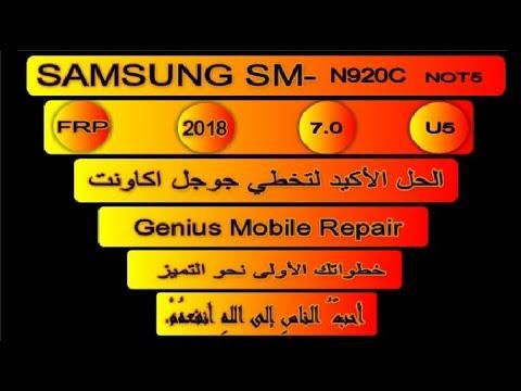 FRP Lock Samsung Note 5 Nougat N920C 7 0 U5