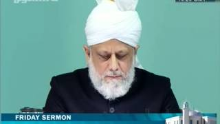Urdu Friday Sermon 16th March 2012, Tabligh by Companions of The Promised Messiah(as)