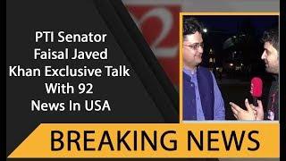 PTI Senator Faisal Javed Khan Exclusive Talk With 92 News In USA   21 July 2019   92NewsHDUK