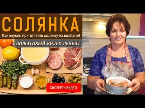 Куриный суп с консервированной фасолью кулинарный рецепт