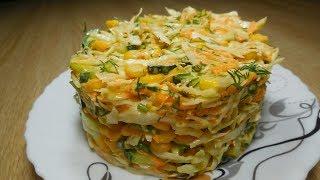 быстрый, вкусный и красивый салат с капустой и овощами/fast and delicious salad