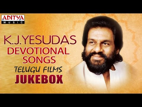 K.Js Devotional Songs from Telugu Films || Jukebox
