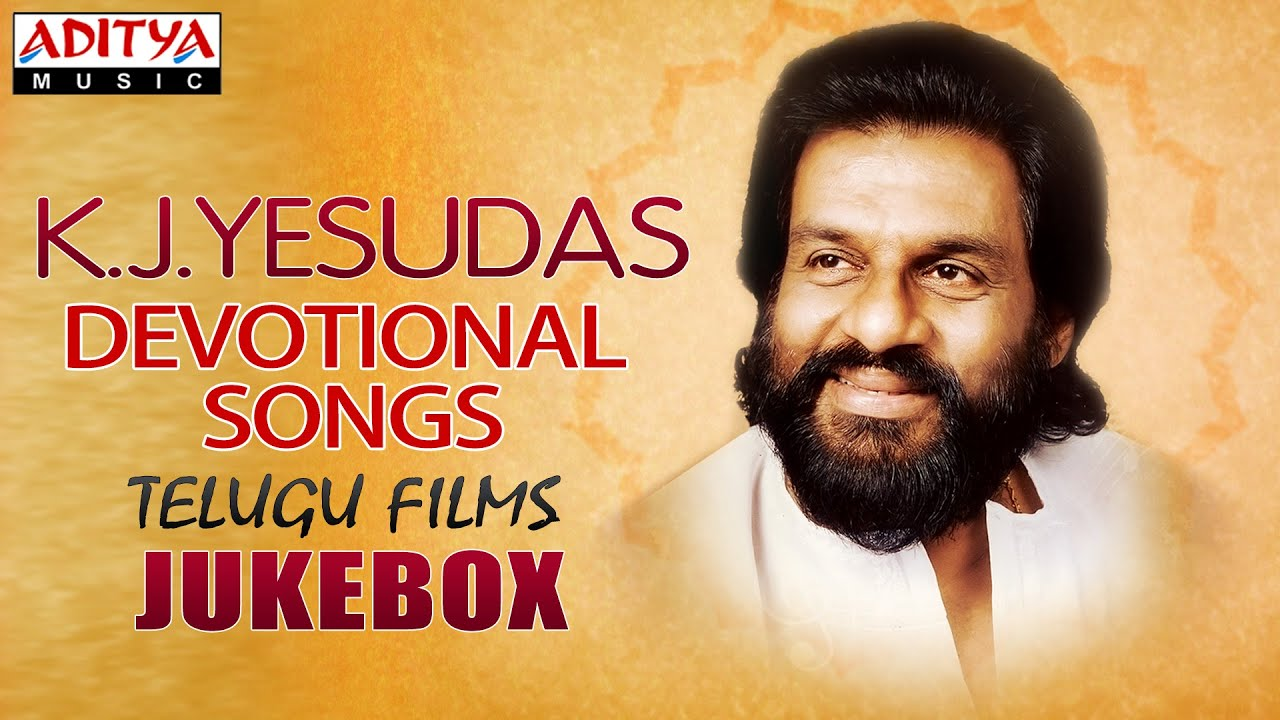 Yesudas Telugu Devotional Songs Youtube