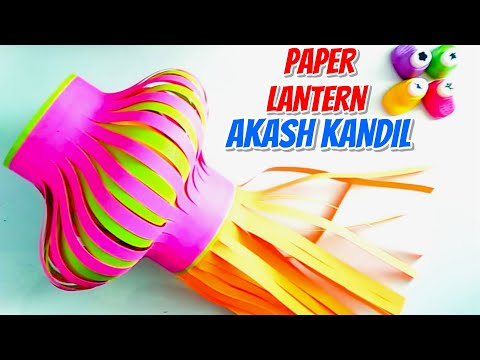 How to make Akash Kandil easy at home with paper | DIY Paper lantern making ideas for Diwali