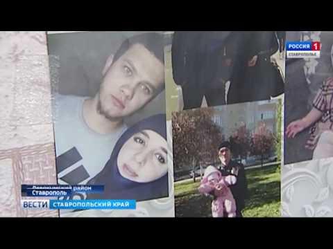 Полиция проверила квартиру убитого в Ставрополе террориста