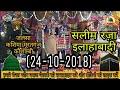 Saleem Raza Allahabadi Naat Jalsa (24/10/2018) Kashiya Muratganj koushambi Whatsapp Status Video Download Free