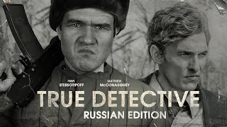 True Detective [Russian Edition]