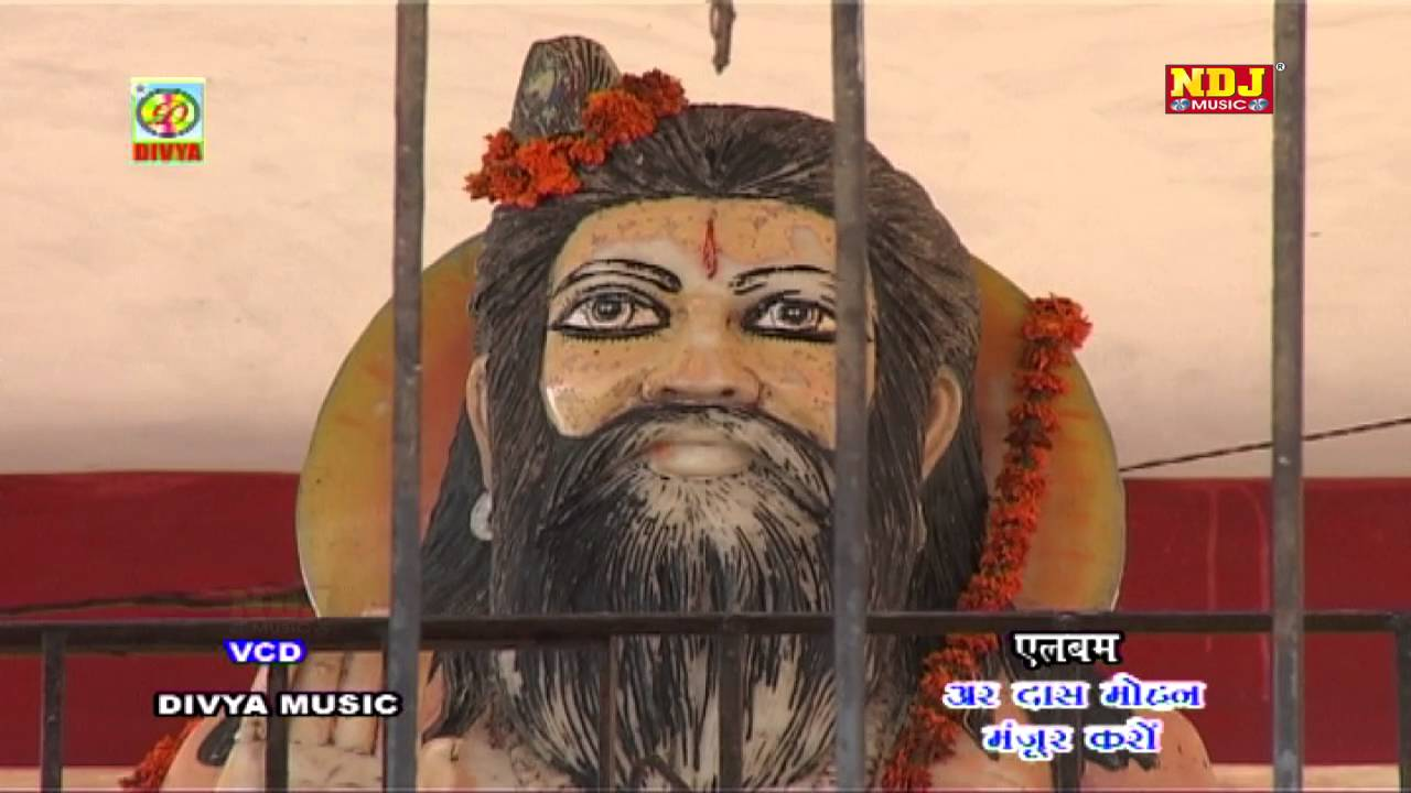 New Kali kholi Bhajan / कोई किसी का नहीं / jagat Ke Juthe Nate / Mohan Ram Bhajan / Ndj Music