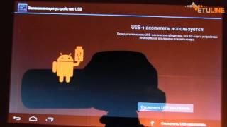Видеоуроки по Android. Урок 39. Подключение к компьютеру