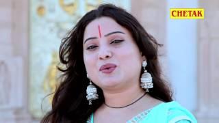 Rajasthani Hit Songs 2016 Meri Payal Ri Jhankar  Sunita Bagri