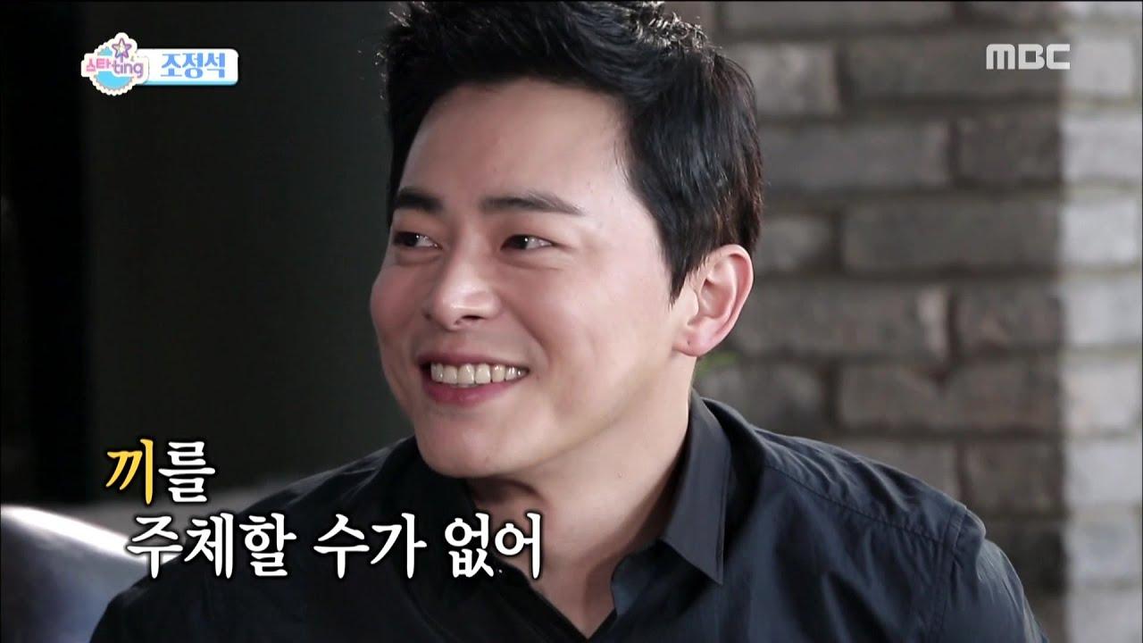 Iu jo jung suk dating websites