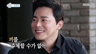 [Section TV] 섹션 TV - Haeundae landing,Jo Jung-suk!'work off talent' 20151004