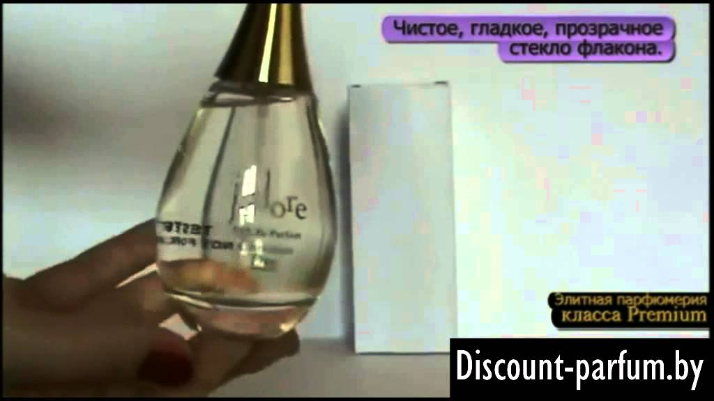 Christian Dior J`adore original tester - YouTube