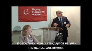 Eidos TV : Универсальные учебные действия